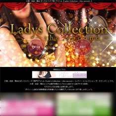 Ladys Collection~the second~公式WEBサイト