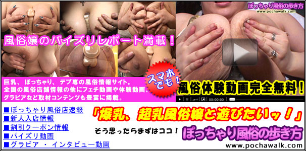【パイズリ】超乳のパイズリで射精後のお掃除フェラが強烈